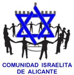 Comunidad Israelita de Alicante